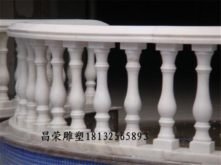 石雕栏杆 阳台柱