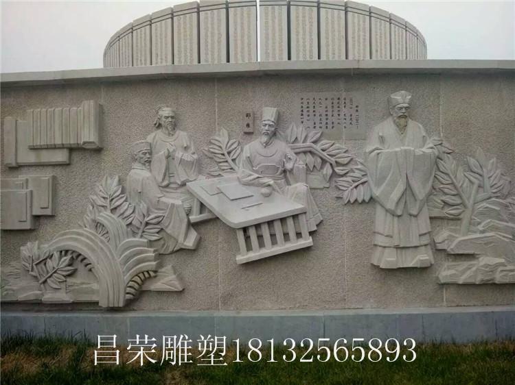 大型浮雕壁画