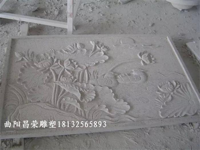 花岗岩浮雕