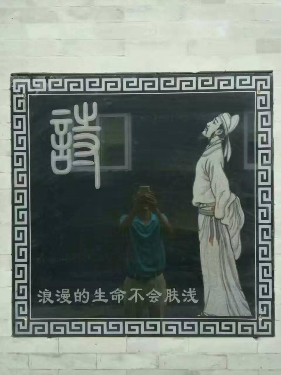 影雕——琴棋书画