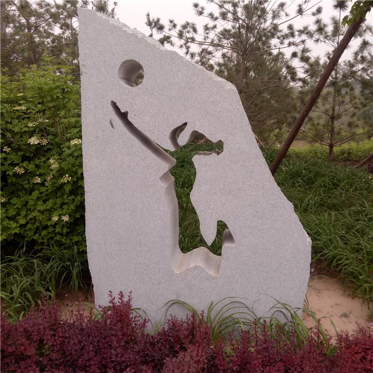 体育雕塑 园林雕塑