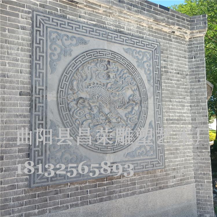 厂家定制青石浮雕大理石壁画照壁雕刻大理石动物麒麟雕塑园林景观