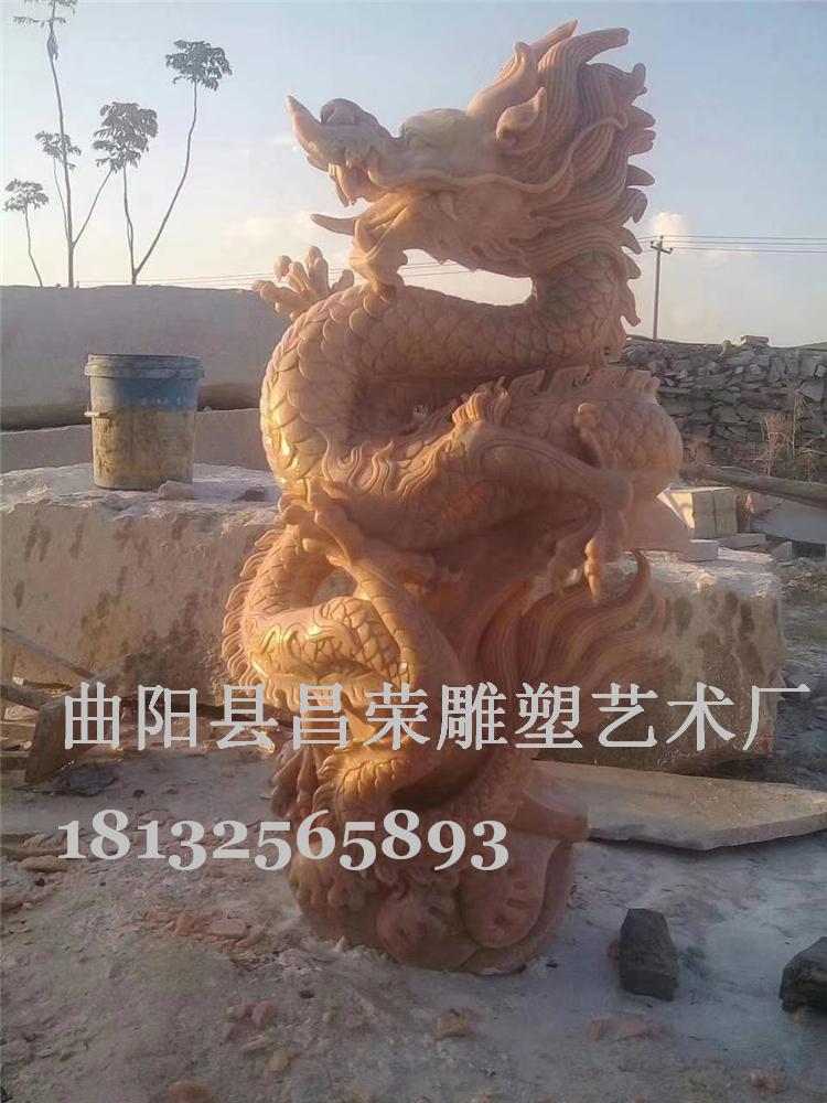 石雕动物——龙